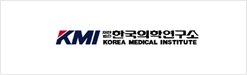 kmi 한국의학연구소
