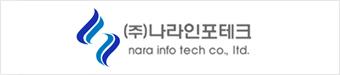 한국어 맞춤법/문법 검사기